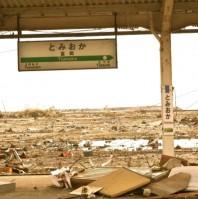tomioka-station-397x400